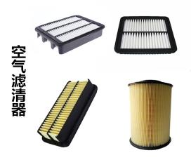 应用于空气滤清器