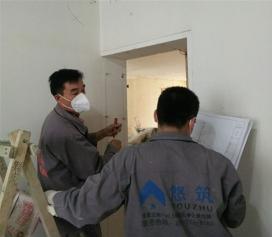 装修防尘防毒