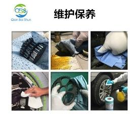精密仪器设备维护保养